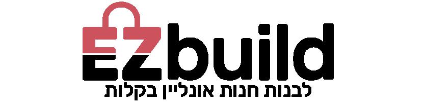 EZbuild לבנות חנות אונליין בקלות